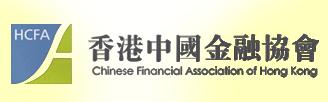 交易金融促產業升級 助大灣區發展