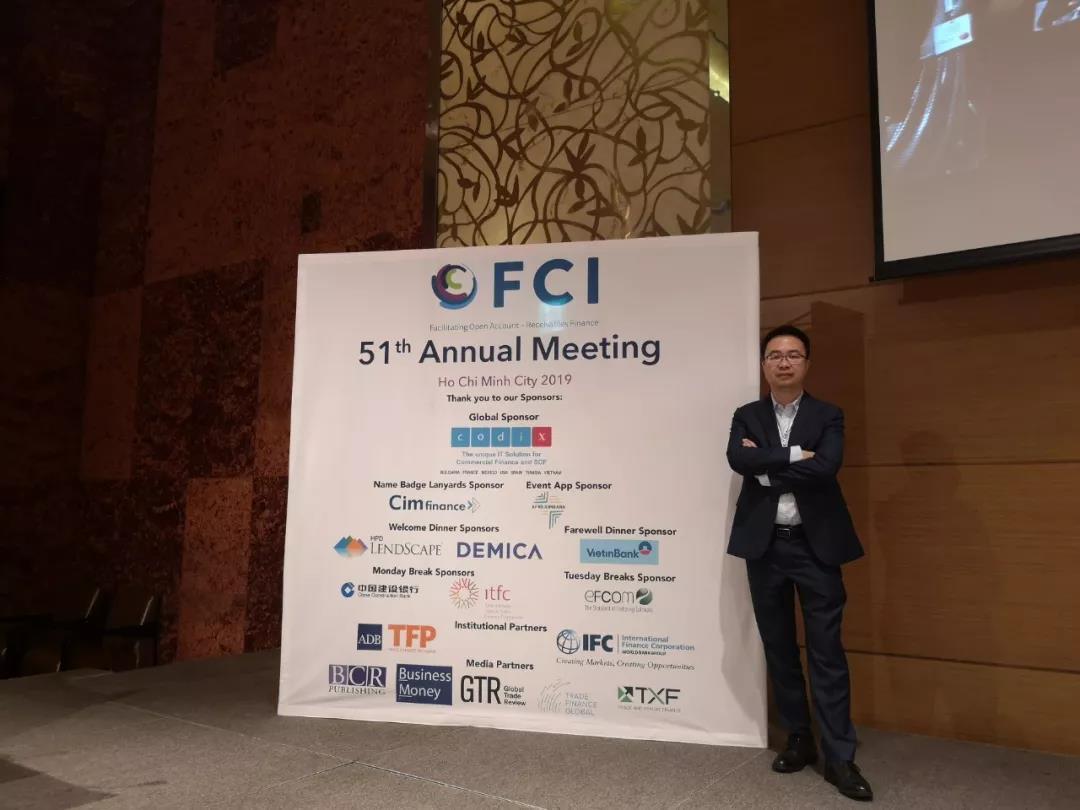 快讯 | 国际保理商联合会(FCI)第51届年会圆满召开