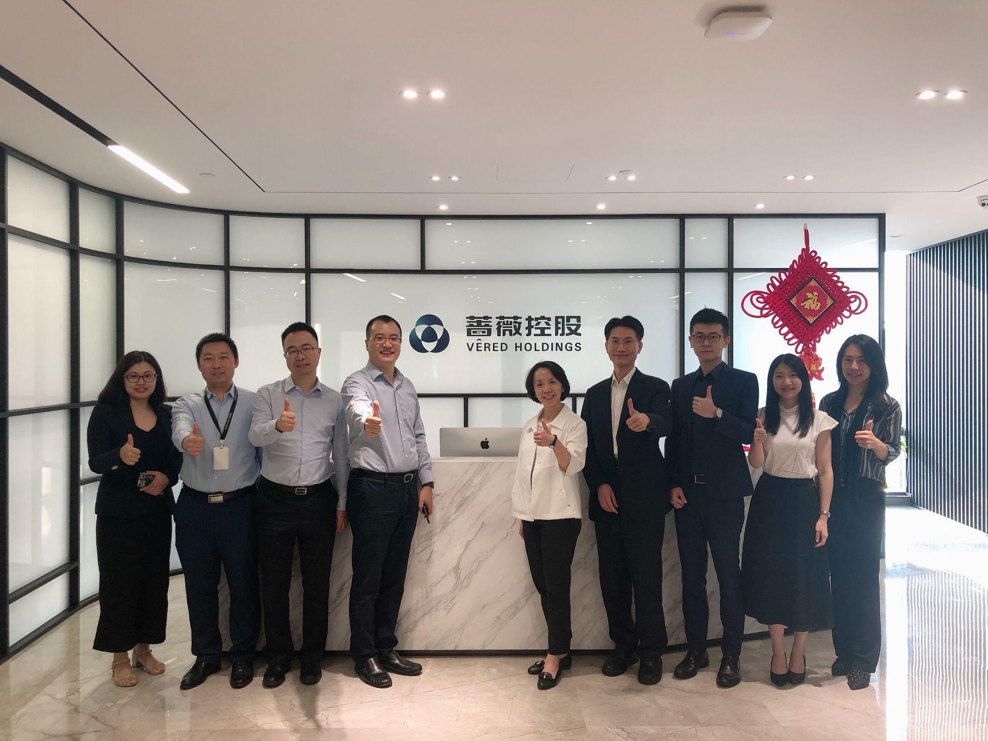 快讯 | 永丰银行来访,共话供应链金融跨境合作