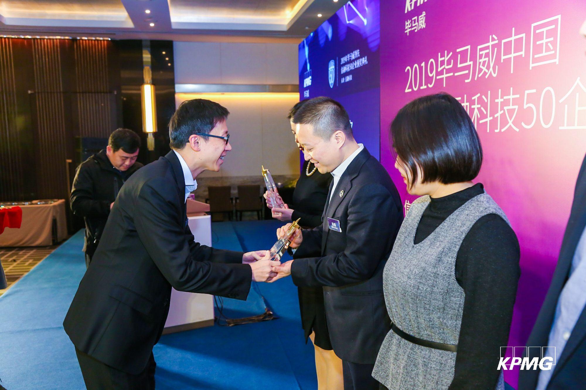 重磅 | 蔷薇大树金融蝉联毕马威中国领先金融科技50企业榜单